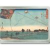 Guertelschnalle mit kite Motiv von Utagawa Hiroshige